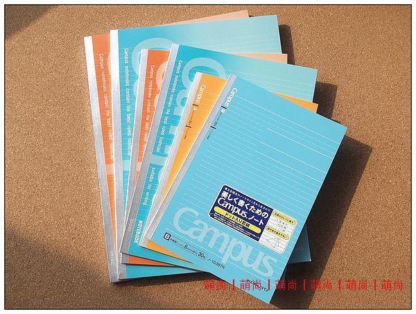 Original school papers