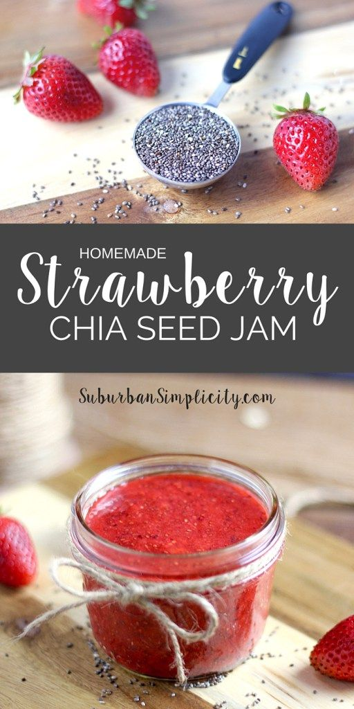 Learn how to make this Strawberry Chia Seed Jam recipe. It's easy, delicious and nutritious and only requires 4 ingredients! It's gluten free and contains no refined sugars. Paleo Friendly.