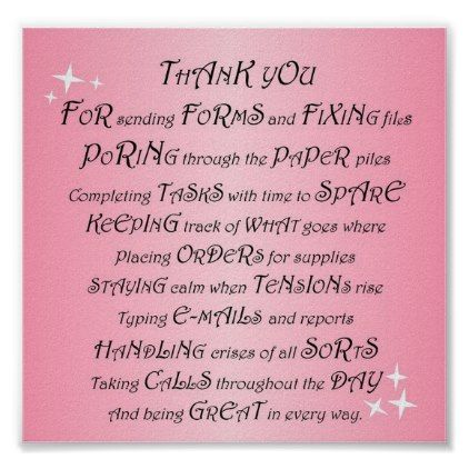 Thank you Administrative PRofessionals Day Poster - decor gifts diy home & living cyo giftidea