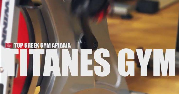 ΓΥΜΝΑΣΤΗΡΙΟ ΑΡΙΔΑΙΑ - TOP GREEK GYM ARIDAIA - Διάβασε το νέο άρθρο από τα TOP GREEK GYMS http://topgreekgyms.gr/gymnastirio-top-greek-gym-aridaia/