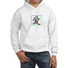 Chinese Love Scroll Hoodie Sweatshirt > Chinese Love Scroll _ Men's Clothing > Myss Foss Designs