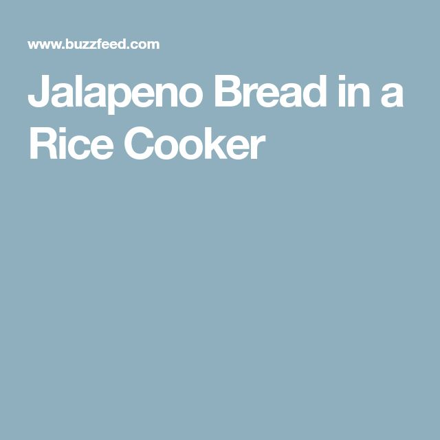 Jalapeno Bread in a Rice Cooker