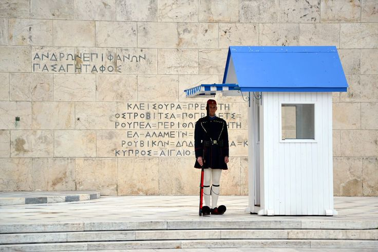 #lecebochce #naweekend #citybreak #travel #photography #podroze #greece #visitgreece #grecja #ateny #athens #parliament