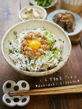 簡単朝ごはん♡しらす納豆ごはん by oNACHIKOo [クックパッド] 簡単 ...