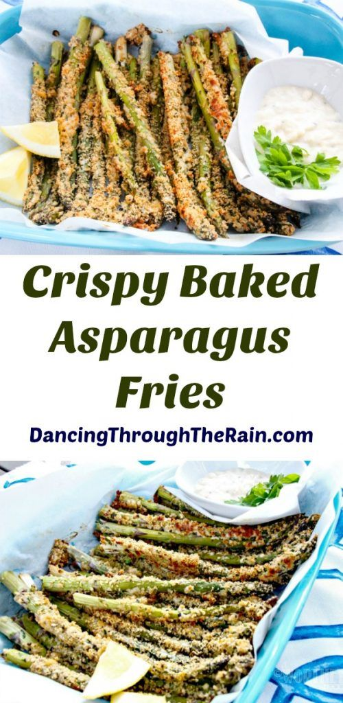 Crispy Asparagus Fries - This baked asparagus recipe is about to become a household staple! Incredibly easy to make, this crispy asparagus is perfect for dinner or any other occasion!
