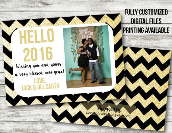 New year 2016 Christmas card Hello happy new year gold glitter black party nye
