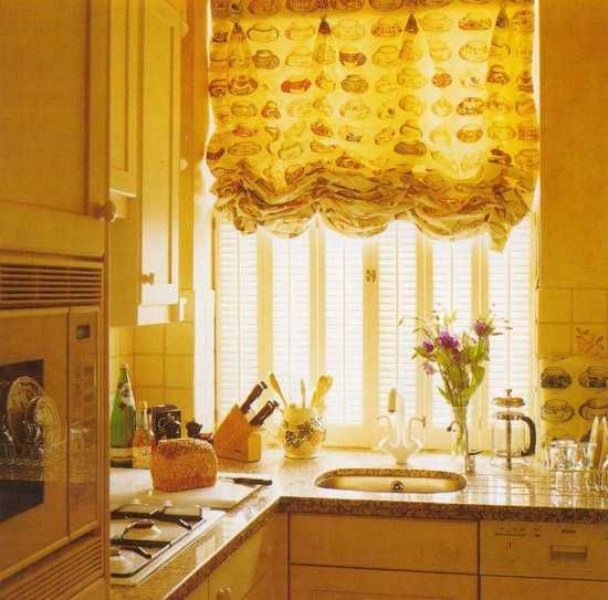 20 Chic Interior Designs With Yellow Curtains: Best 25+ Kitchen Window Curtains Ideas On Pinterest
