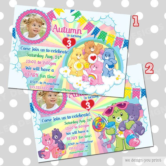 143 best Care Bear Cakes birthday party images – Care Bear Birthday Invitations