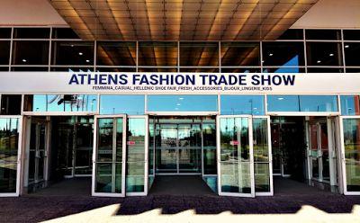 Βρεθήκαμε στο Athens Fashion Trade Show και ιδου οι εντυπώσεις μας http://ift.tt/2yqj9lk  #edityourlifemag