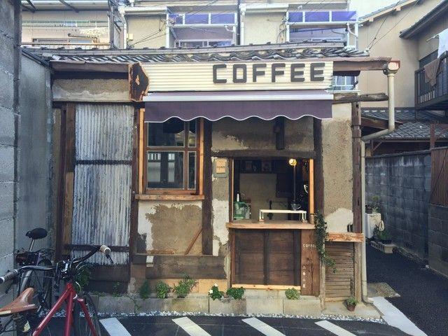 二条城の南に素敵なコーヒースタンドができたと噂を聞きつけ行って参りました。もーめっちゃ素敵!想像以上に素敵だったので皆様にご紹介します♡