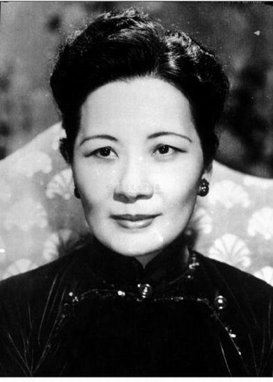 """Madame Chaing Kai Shek, pre revolutionary Chinese First Lady. Born in China, educated in America. Ernest Hemingway called her """" The real emperess of China."""" Died in the US at 105."""