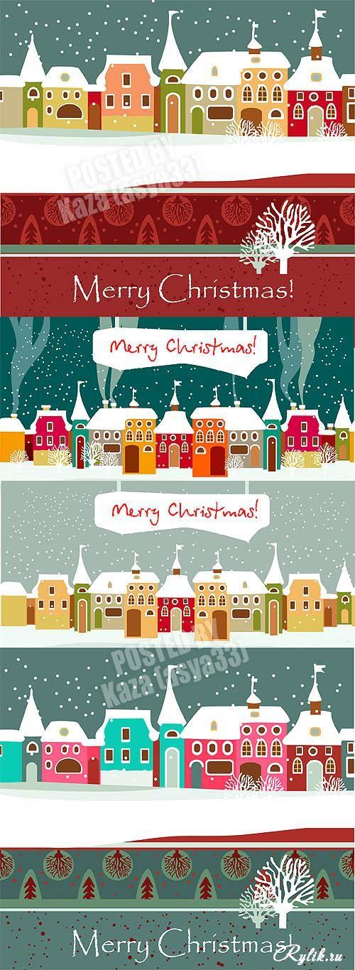 Зимние дома - векторный клипарт. Christmas house vector
