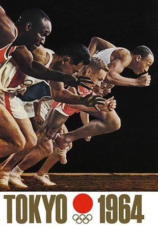 亀倉雄策Yusaku Kamekura 作品タイトル:東京オリンピック1964(短距離スタート) 制作年1962 サイズ1030mm×728mm