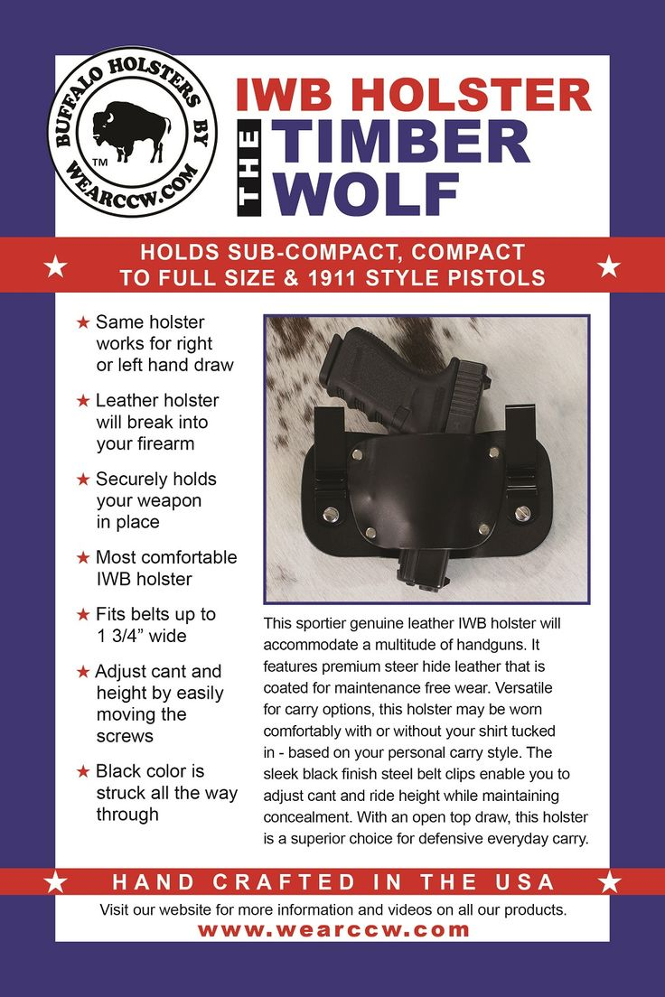 Versatile for carry options, this holster may be worn comfortably with or without your shirt tucked in - based on your personal carry style.
