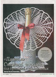 Tina's handicraft : crochet dress for wedding bottle