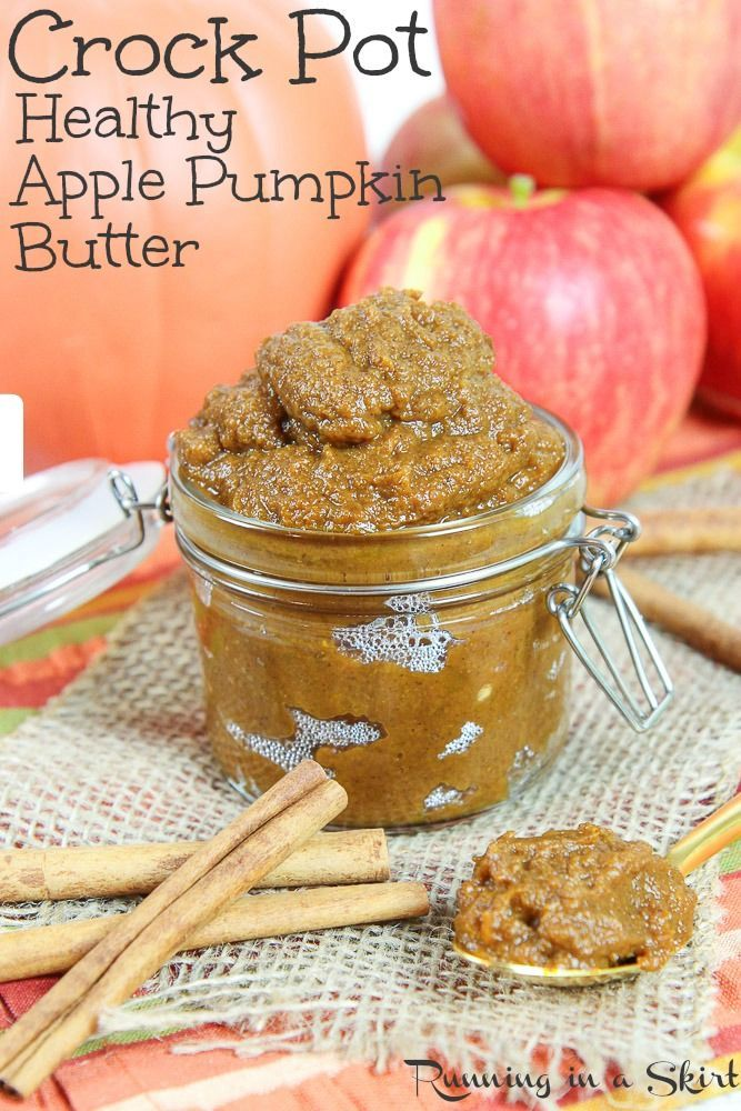 Crockpot Apple Pumpkin Butter recipe – the best and perfect for fall!  This simp…