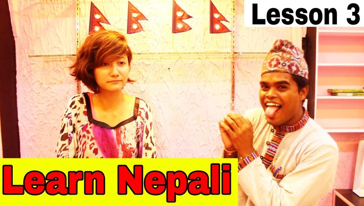 LEARN NEPALI LANGUAGE ONLINE - LESSON 3 | IMPORTANT BASIC PHRASES | Anil...