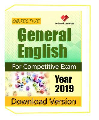 English Grammar Book Competitive Exam