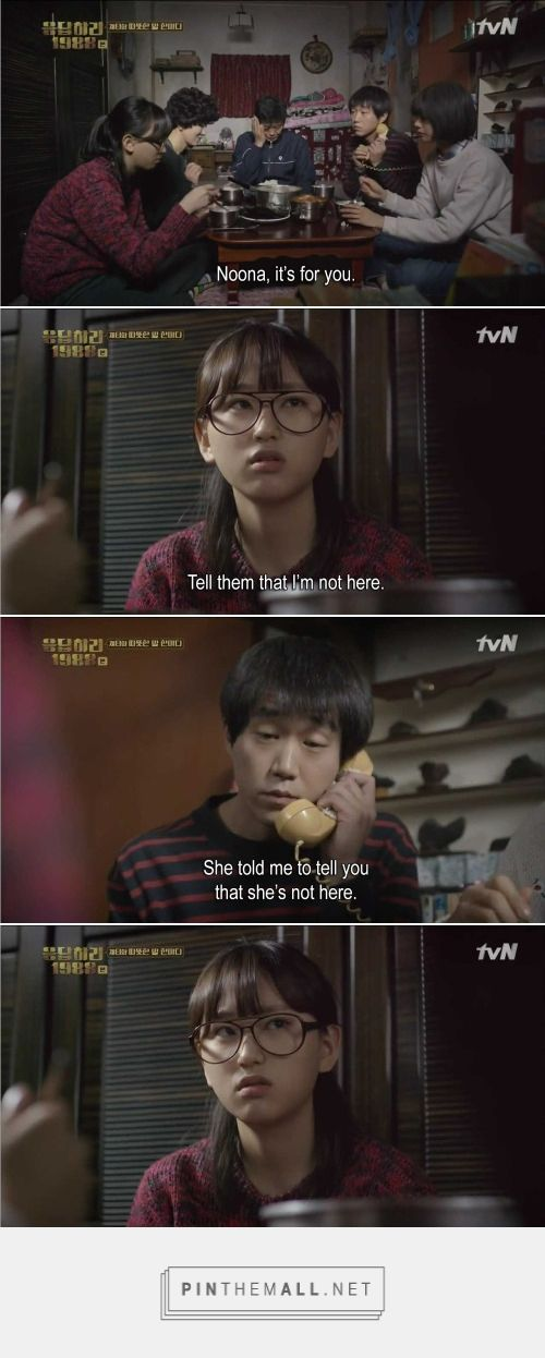 When you're sibling doesn't get you. #reply 1988 #korean #drama
