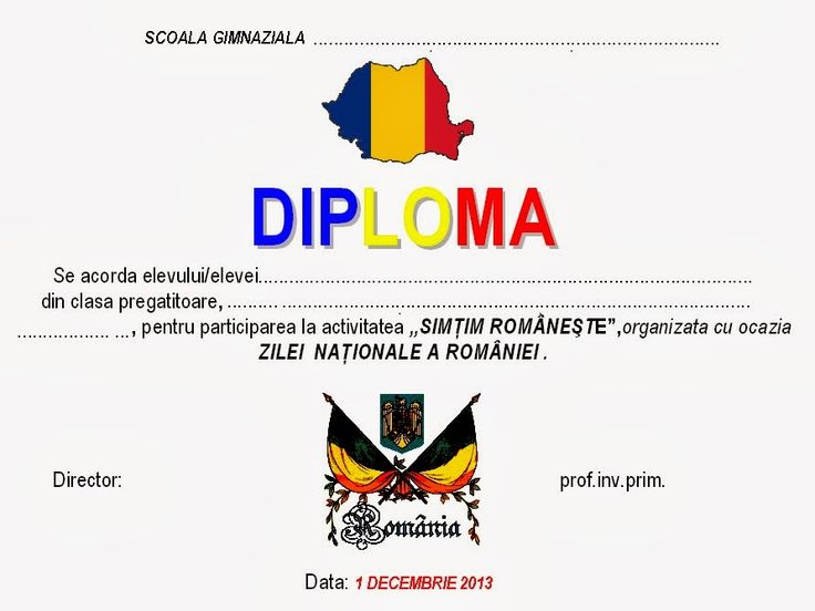 Materiale didactice de 10(zece): Diplomă 1 Decembrie