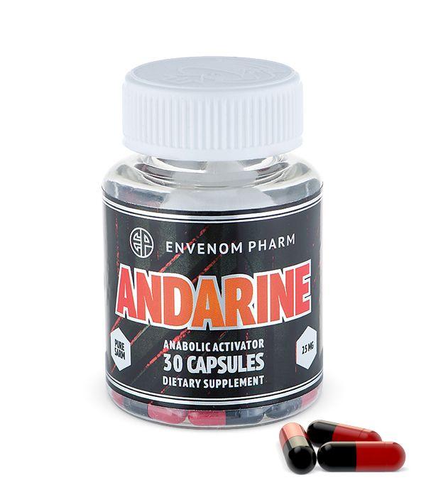 Andarine - увеличивает силовые показатели на 20% в течении 2-3 недель приёма!