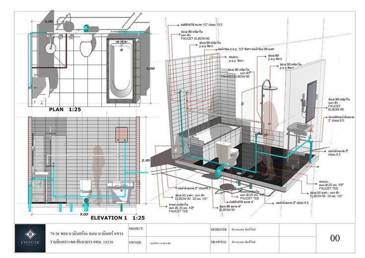 #зарубежныйопыт Дизайн интерьера ванной комнаты, выполненный в #SketchUp от тайских коллег #Layoutsketchupdesign. #interior #design #sketchup #layout #интерьер #ванная #чертежи #школаскетчап