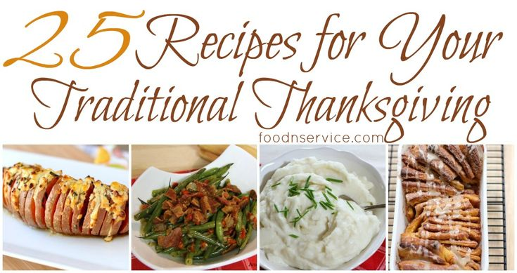 25 Traditional Thanksgiving Recipes for you and your family to enjoy! #recipes #thanksgiving #thanksgivingrecipes #thanksgivingsides foodnservice.com