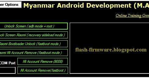 DownloadMyanmar Android Development (M A D) Tool Feature