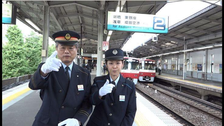 くるり - 「赤い電車」 ~わたしにとってのくるり~ 京急電鉄品川駅