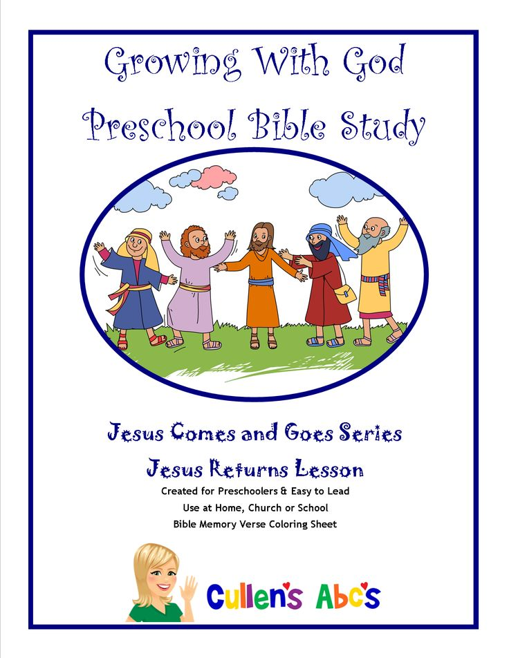 99 best images about growing with god preschool bible