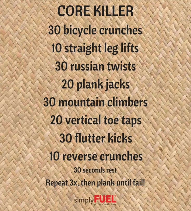 Core Killer Workout
