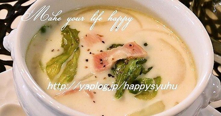 レタスとベーコン☆ミルクスープ by ジャカランダ☆ [クックパッド] 簡単おいしいみんなのレシピが252万品