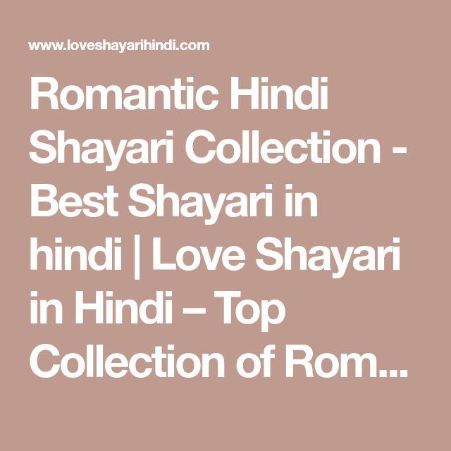 Romantic Hindi Shayari Collection - Best Shayari in hindi   Love Shayari in Hindi – Top Collection of Romantic Love Shayari