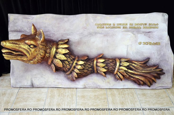 "Dacian Wolf Decoration ""Civilization and history began where the Romanian nation lives today. (W. Schiller, American archaeologist)"""