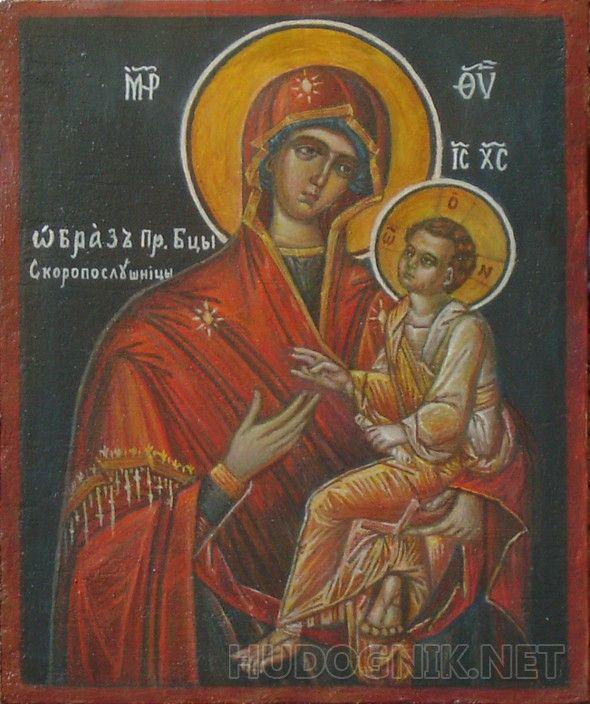 """икона """"Скоропослушница"""" Икона написана с фрески на внешней стене трапезной монастыря Дохиар. 1563 г."""