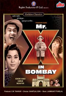 Before Mr. India, there was Mr. X a black-and-white sci-fi classic that touched on multiple genre tropes from dangerous experiments to invisibility. New-age filmmakers can certainly take a leaf out of Mr. x's book on how to make a believable and sensible yet entertaining sci-fi film.