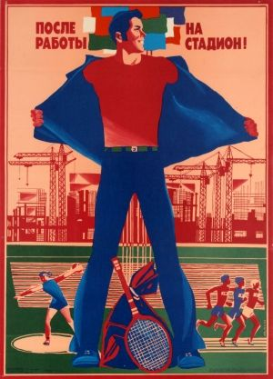 After Work To the Stadium, 1988 - original vintage Soviet propaganda poster by E. Artsunyan promoting sport for good health listed on AntikBar.co.uk