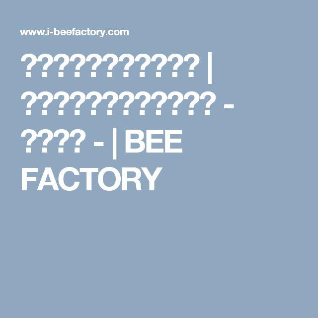 ギャザーポーチの作り方 | 簡単かわいいハンドメイド - 無料型紙 - | BEE FACTORY