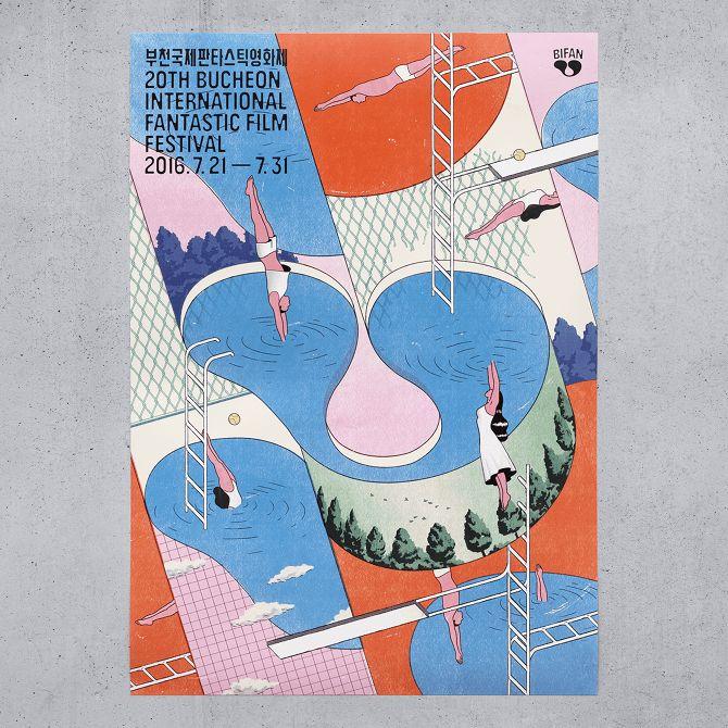 第20屆 富川國際幻想電影節 海報設計 | MyDesy 淘靈感