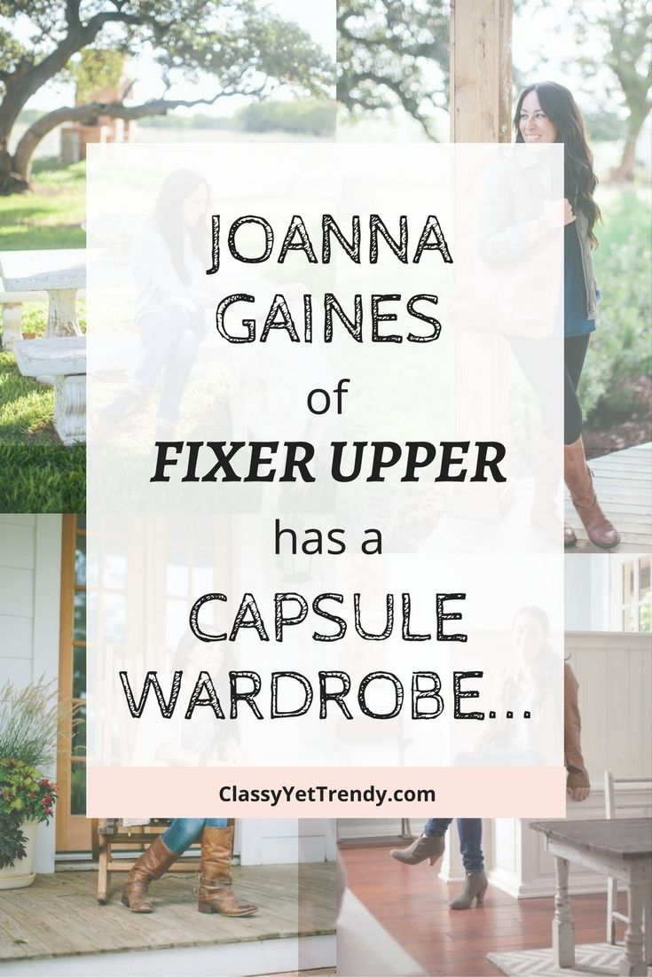 Joanna Gaines of the HGTV show Fixer Upper has a capsule wardrobe, according to issue #2 of Magnolia Journal magaine! Her outfits consist mainly of essentials and her style is casual.