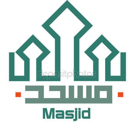 Download - Vector Abstract Mosque Masjid Symbol — Stock Illustration #183687066
