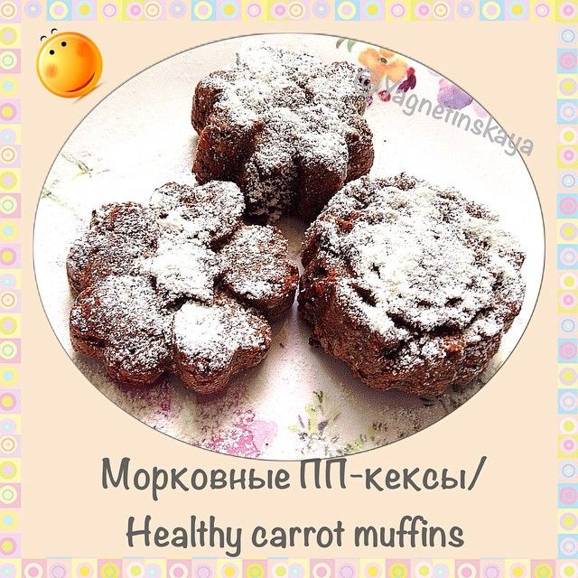 Морковные диетические кексы/Carrot cupcakes fitness - диетические кексы / диетические кейки - Полезные рецепты - Правильное питание или как правильно похудеть