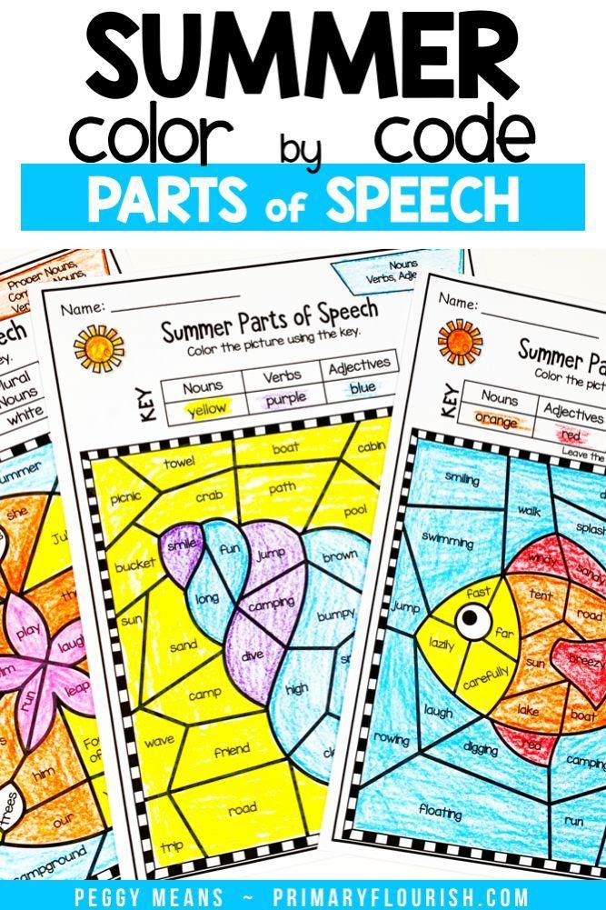 Spring Parts Of Speech Petals Parts Of Speech Parts Of Speech Worksheets Third Grade Reading Skills