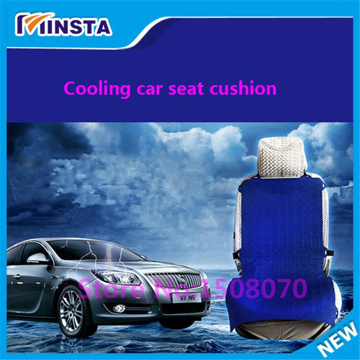 innovative products 2017 high quality 12v air conditioner for car with adult car seat cushion for sale