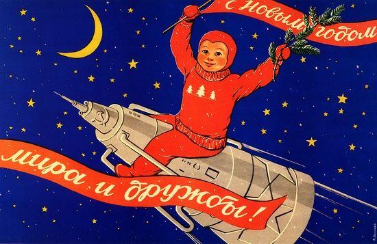 Советские космические плакаты 10