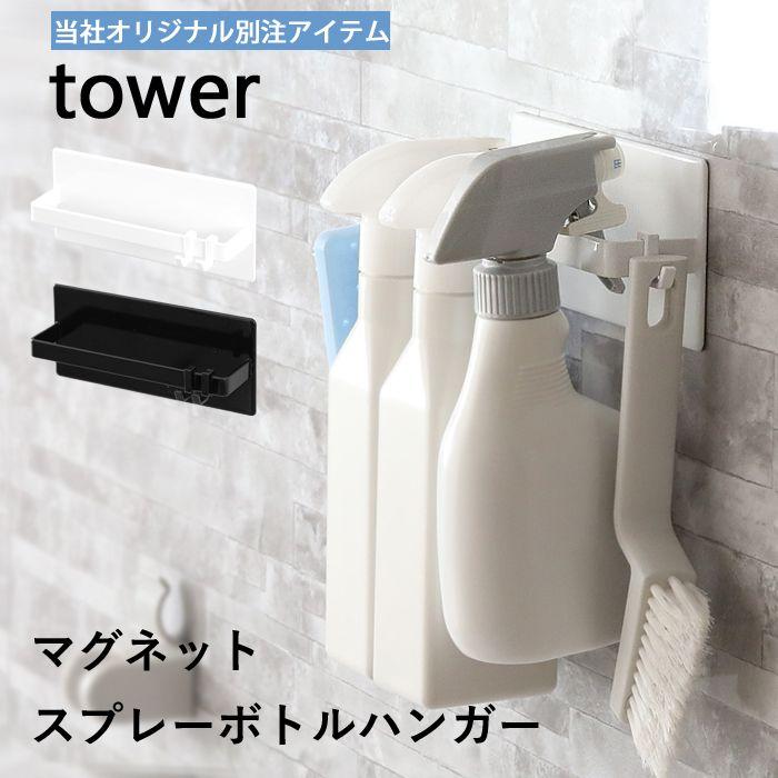 ユニットバスの壁に磁石がくっつく けどサビが気になる 浴室 収納