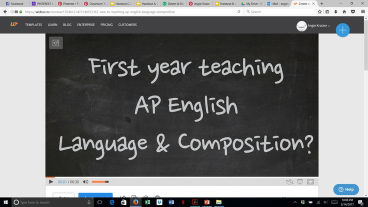 A new AP Lang teacher doesn't need to reinvent the wheel!