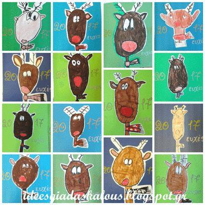 Ιδέες για δασκάλους:Καθοδηγούμενη ζωγραφική: Κάρτα Ρούντολφ