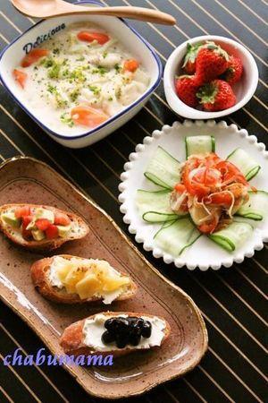 献立に迷ったら参考にしたい「シチュー」に合うメニュー♪ - NAVER まとめ レシピブログ レシピ「3種のブルスケッタ / 白菜とササミのクリームシチュー」 by ちゃぶママさん