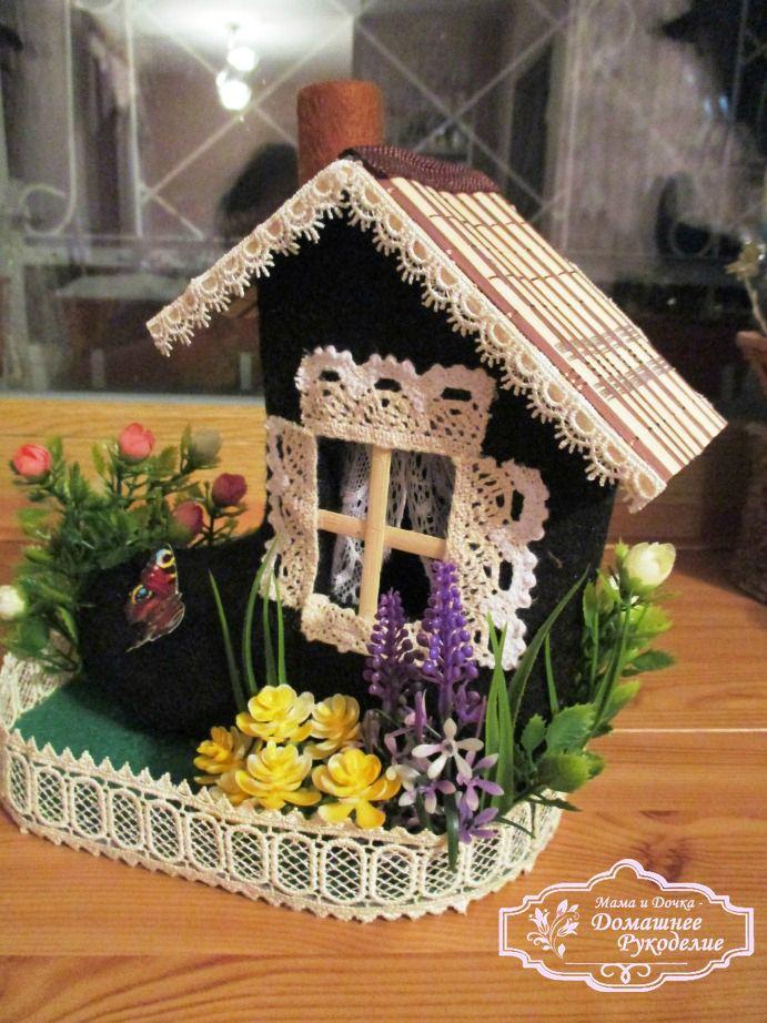 Чудесный Валенок - Ярмарка Мастеров - ручная работа, handmade